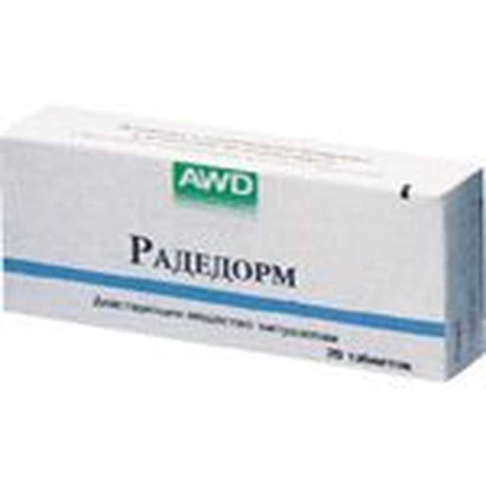 лекарства от простатита недержание мочи